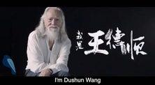 王德順(Wang Deshun)の画像